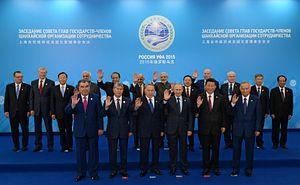 Nepal Becomes Shanghai Cooperation Organization Dialogue Partner