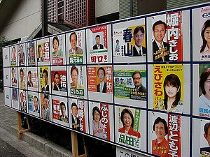 Split, Merge, and Lose? The Future of Party Politics in Japan
