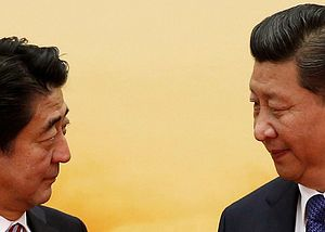 Japan and China: The Geo-Economic Dimension