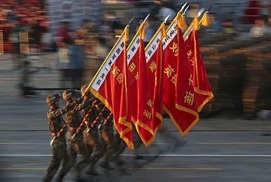 The Implications of China's Military Reforms