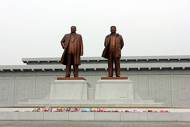 North Korea, Laos Security Ministries Sign Agreement