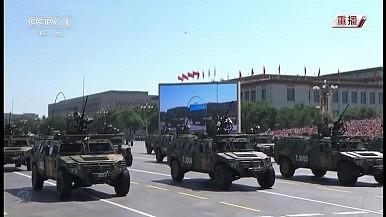 Advanced Assault Vehicle  (screenshot from CCTV)
