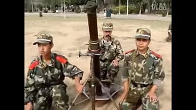 PP-87, 82-mm mortar