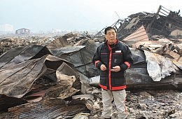 Japan's Nuclear Disaster, Five Years On