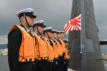 Japan Commissions New Stealth Attack Submarine