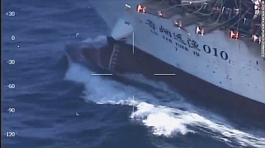 Argentina Coast Guard Sinks Chinese Fishing Boat