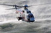 Japan Coast Guard Gets New Helicopter