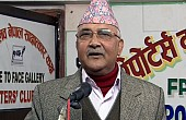 In China, Nepal's PM Seeks Alternative to India