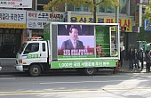 South Korean Political Parties' Newest Weapon: Music Videos