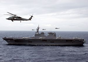 Japan Sends Helicopter Destroyer to South China Sea