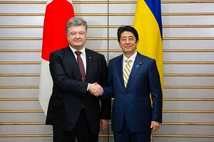 Japan-Ukraine Relations: Untapped Potential