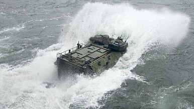 Japan's Military to Get New Assault Amphibious Vehicles