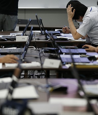 Japan's Achilles Heel: Cybersecurity