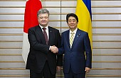 Japan-Ukraine Relations: Untapped Potential