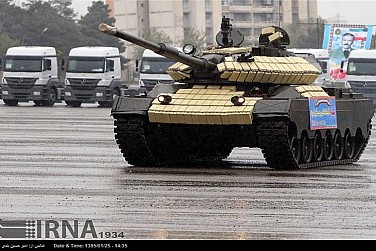 Iran Reveals New Main Battle Tank