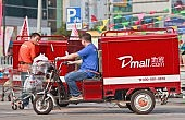 China's Consumer Revolution: Digital Demand, Global Scale