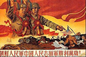 What Every Chinese People's Liberation Army Soldier Knows (Part 2): Epic PLA Battles of History