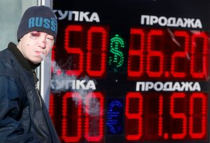 Russia's Economy in 2016