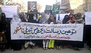 In Pakistan, Blasphemy Accusation Endangers Christian Lives