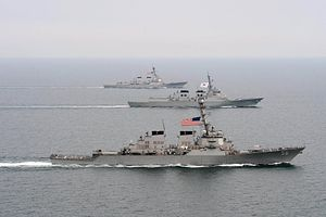 US, Japan, South Korea Plan Missile Defense Exercise on RIMPAC 2016 Sidelines