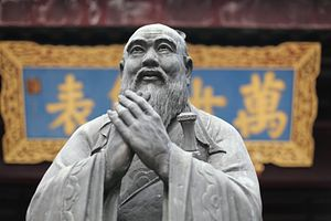Anti-Intellectualism, Chinese Style