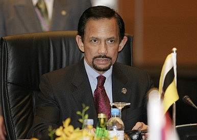 Brunei to Get Its First China Bank