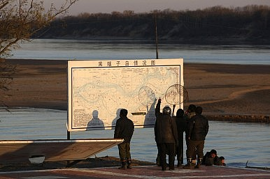 Signs and Symbols on the Sino-Russian Border