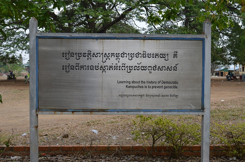 A sign from the Ministry of Education about genocide at Hun Sen Krongtepnimith Pailin High School. Photo Credit: Anya Palm.