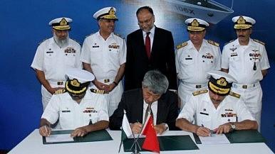 Pakistan Begins Construction of 600-Ton Maritime Patrol Vessel