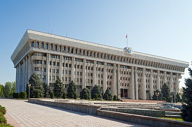 Controversial 'Foreign Agents' Bill Shot Down in Kyrgyz Parliament