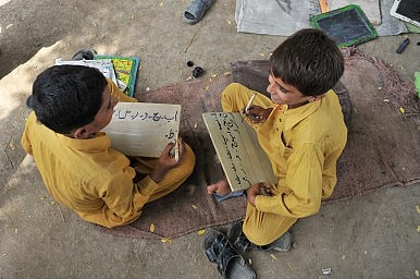 Pakistan's Public Education System: Narratives of Intolerance