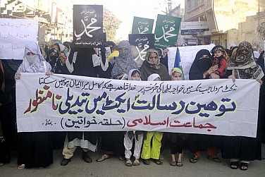 blasphemy in pakistan essay Blasphemy is a toxic subject in pakistan, where a confusing body of laws has enshrined it as a potentially capital offense but also makes it nearly impossible for the accused to defend themselves in court.
