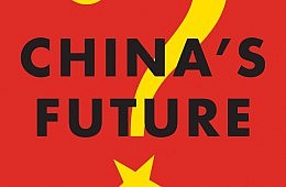 David Shambaugh on China's Future