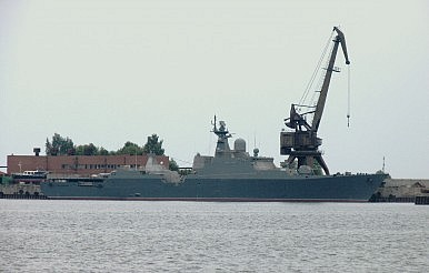 Vietnam to Receive 2 Russian Anti-Submarine Warfare Ships in 2016