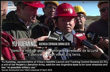 China Rep Argentina screen shot 1.9M