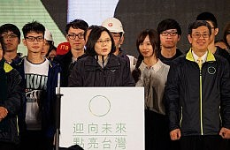 Taiwan: Answering China's 'Test'