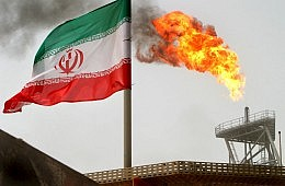 Iranian Energy and Japanese Technology