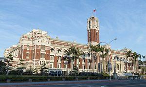 Tsai Ing-wen's Cross-Strait Policies: Vague By Design?