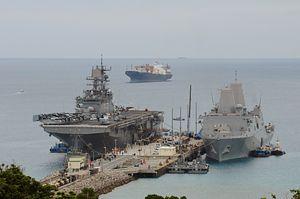 US Navy Bans Alcohol Use for Okinawa Sailors