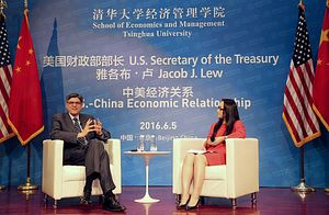 Over-Politicized 'Overcapacity' at US-China Dialogue