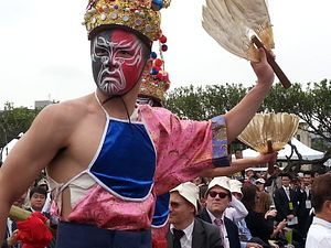 The Evolution of Taiwanese Identity
