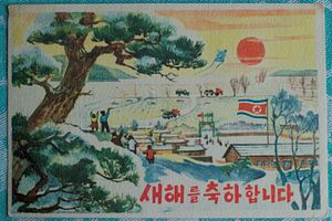 Lost and Found in Uzbekistan: The Korean Story, Part 3