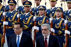 The Rise of China-Afghanistan Security Relations