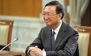 South China Sea: Why Did China's State Councilor Visit Vietnam?
