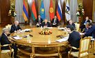Eurasian Economic Union Leaders Meet in Astana