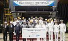 South Korea to Develop Submarine-Launched Ballistic Missile