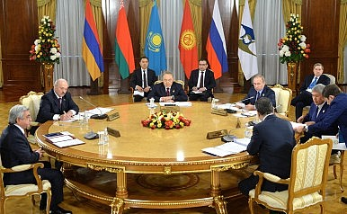 Eurasian Economic Union's First External FTA to Come into Force