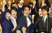 The Quest to Revise Japan's Constitution