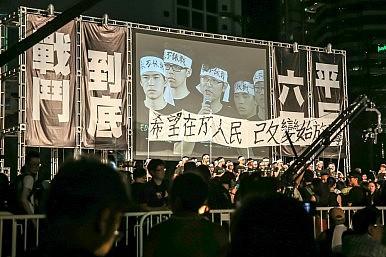 Hong Kong Students to Boycott Tiananmen Commemoration