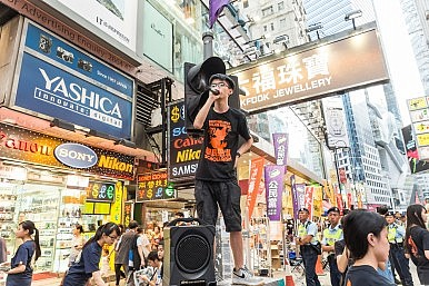 Forty-Five Minutes With Joshua Wong
